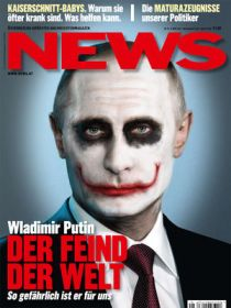 Putin 7