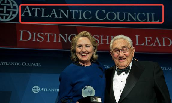 atlantik council