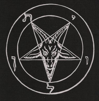 pentagram inv