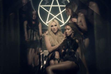 pentagram kesha
