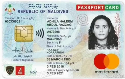 id card maledives